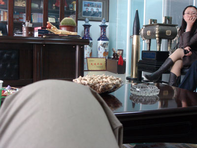 04_office.jpg