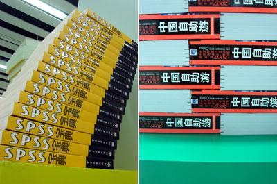 book-city04.jpg