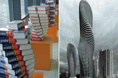 book-tower.jpg