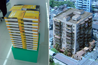 book-tower2.jpg