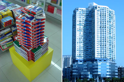 book-tower3.jpg