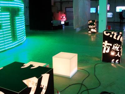 shenzhen-biennale.jpg
