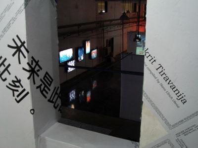 shenzhen-biennale2.jpg