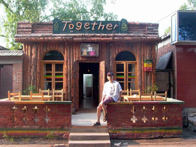 together-bar05.jpg