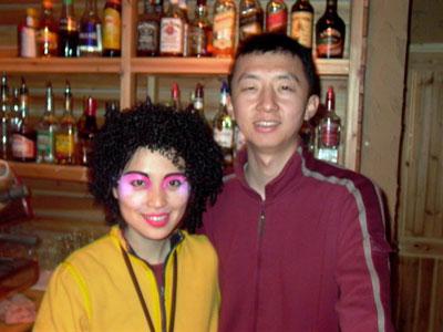 together-bar06.jpg