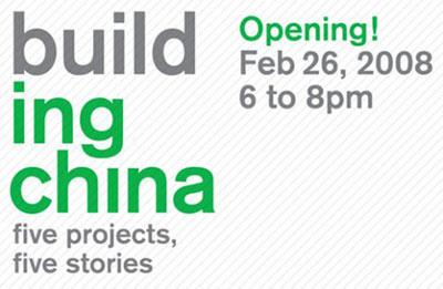 building-china.jpg