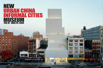 new-museum_urban-china