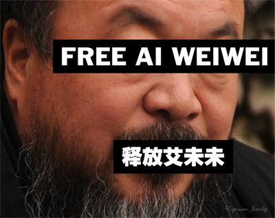 free-weiwei